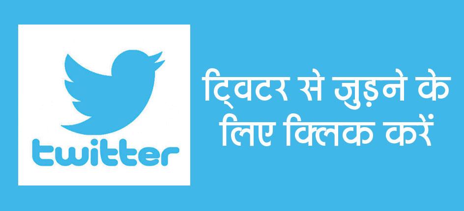 Daily Chhattisgarh News