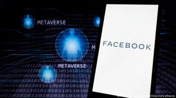 फेसबुक अपना नाम बदल सकती हैः रिपोर्ट