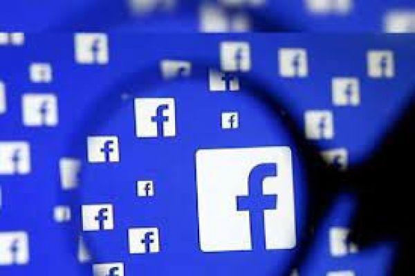 ब्रिटेन ने Facebook पर 500 करोड़ रुपये से ज्यादा का लगाया जुर्माना, जानें वजह