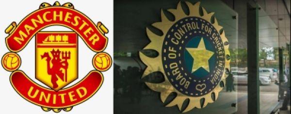 मैनचेस्टर यूनाइटेड के मालिक ने आईपीएल फ्रेंचाइजी के लिए दिखाई रुचि