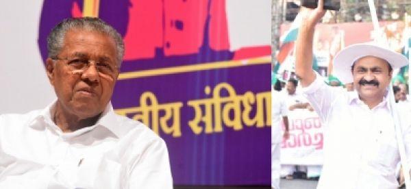 विजयन को चापलूसी के घेरे से बाहर आना होगा : कांग्रेस