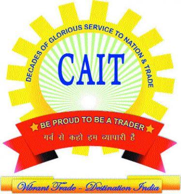 नंबर-1 मुख्यमंत्री बनने पर कैट की भूपेश को बधाई