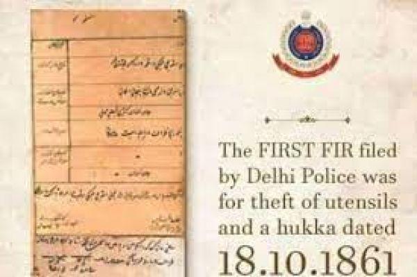 160 साल पहले दिल्ली पुलिस ने दर्ज की थी पहली FIR, उर्दू में लिखी गई थी रिपोर्ट! अपराध जानकर हो जाएंगे हैरान
