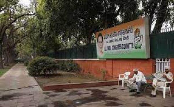 'शराब का सेवन नहीं, खादी धारण जरूरी' : कांग्रेस ने रखी पार्टी सदस्य बनने के लिए शर्तें