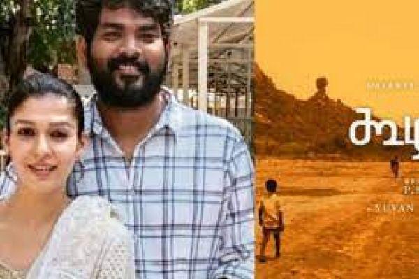 फिल्म 'कूझांगल' ऑस्कर से बस 2 कदम दूर, भारत की ओर से ऑफिशियल एंट्री के लिए सेलेक्ट