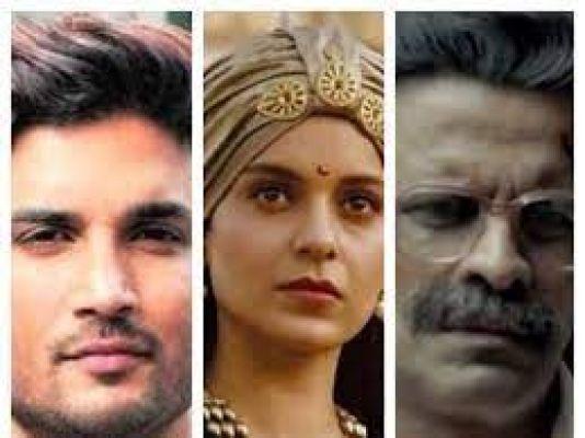 67th National Films Awards का वितरण आज, कंगना रनौत से मनोज बाजपेयी तक- देखें पूरी List