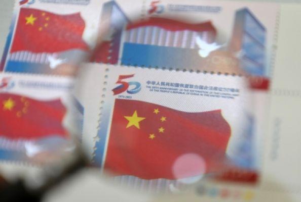 संयुक्त राष्ट्र में चीन की कानूनी सीट की बहाली की 50वीं वर्षगांठ पर शी चिनफिंग का महत्वपूर्ण भाषण