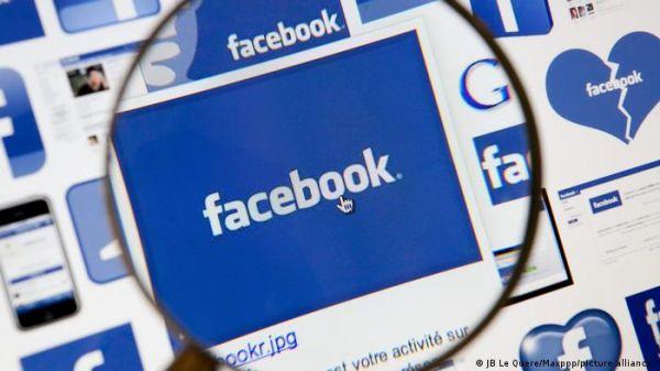 कांग्रेस के निशाने पर फेसबुक