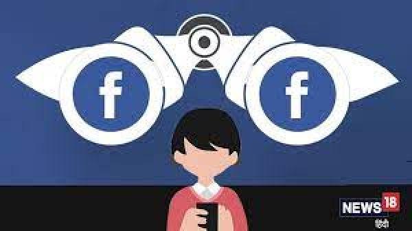 चेतावनी: iPhone यूजर कब क्या करते हैं, सब जानता है फेसबुक! बचना मुश्किल