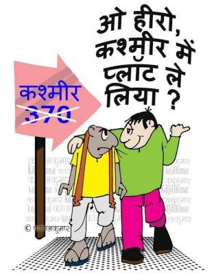 कार्टूनिस्ट काजल कुमार