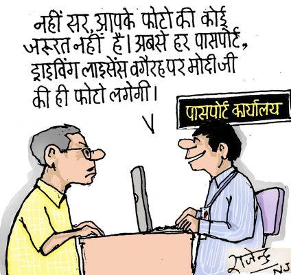 कार्टूनिस्ट राजेन्द्र धोड़पकर