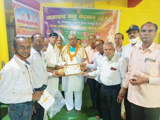 भामाशाह साहू सदभाव समिति ने स्थापना वर्ष पर किया बुजुर्गों का सम्मान
