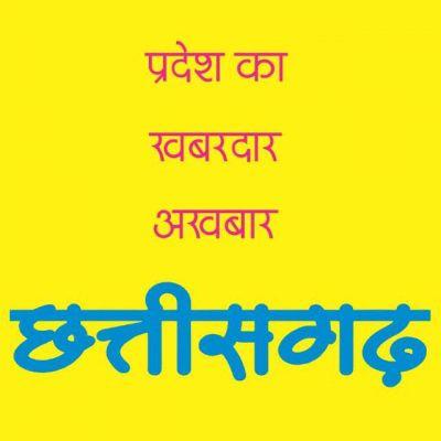 आत्मग्लानि के चलते विजय शर्मा ने किया आत्मसमर्पण-सुशील