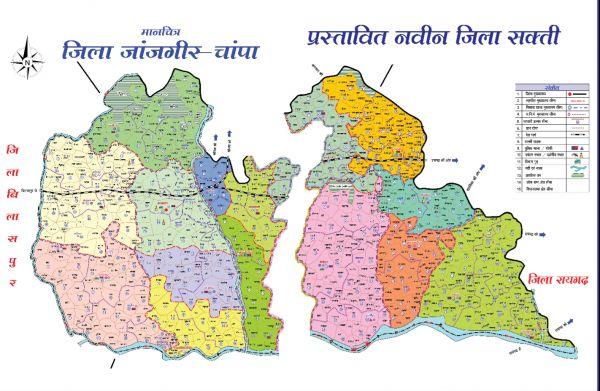 सक्ती को नवीन जिला बनाने राजपत्र में प्रारंभिक सूचना प्रकाशित, 20 दिसंबर तक दावा-आपत्ति