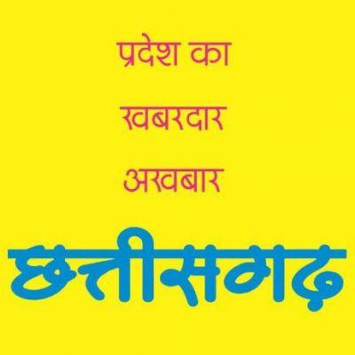 हेमचंद यादव विवि में सेमेस्टर परीक्षा के 60 में से 58 परिणाम घोषित
