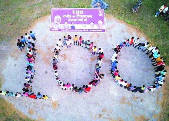 धन्यवाद ज्ञापित करने भाजयुमो ने बनाया '100 आकार'